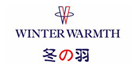 冬の羽WINTER WARMTH